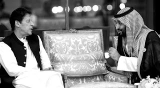 What is the future of Saudi-Pakistan relationship?