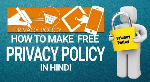 How To Create Privacy Policy for Blog