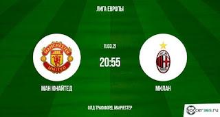 Манчестер Юнайтед – Милан где СМОТРЕТЬ ОНЛАЙН БЕСПЛАТНО 11 марта 2021 (ПРЯМАЯ ТРАНСЛЯЦИЯ) в 20:55 МСК.