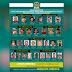 NACIONALES / Con creación de Grupo Especial y cartel de los más buscados inicia megaoperativo contra reclutamiento ilegal y utilización de niños y jóvenes para crímenes y delitos