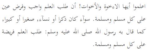 Pidato Bahasa Arab dan Artinya