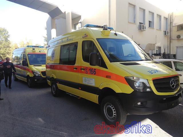 Δωρεά δύο υπερσύγχρονων ασθενοφόρων στο ΕΚΑΒ ΚΙΛΚΙΣ .