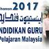 SAPS Semakan Tawaran IPG PISMP 2017