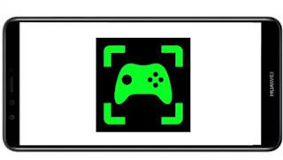 تنزيل برنامج Game Recorder pro mod premium مدفوع مهكر بدون اعلانات بأخر اصدار من ميديا فاير