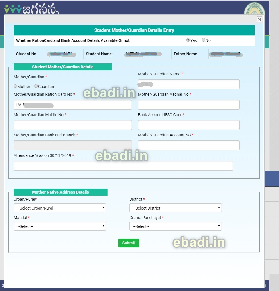 jaganannaammavodi-ap-gov-in official website student details entry process