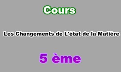Cours Changements de l'état de la Matière 5eme en PDF