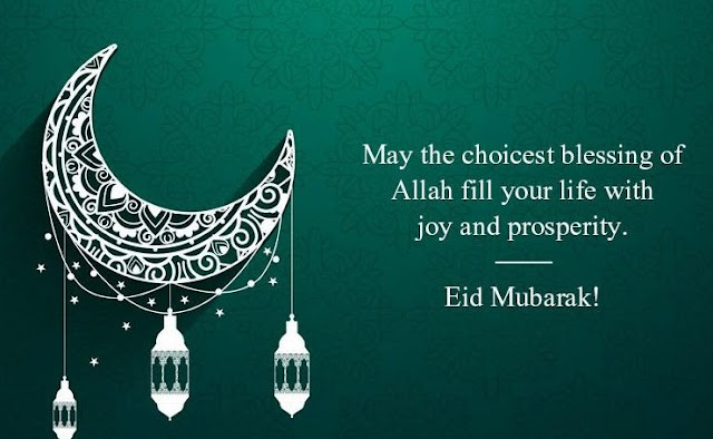 eid mubarak,eid mubarak images,eid mubarak wishes,eid mubarak video,eid mubarak whatsapp status,eid mubarak song,eid mubarak naat,eid mubarak status,eid mubarak status 2019,eid mubarak quotes,eid mubarak pic,eid mubarak 2019,eid mubarak 2018,happy eid mubarak,eid mubarak greetings,eid mubarak gif,eid mubarak whatsapp status video,eid mubarak cards,eid mubarak sms,eid mubarak nasheed,eid images