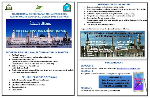 brosur Huffaazhussunnah Indonesia.