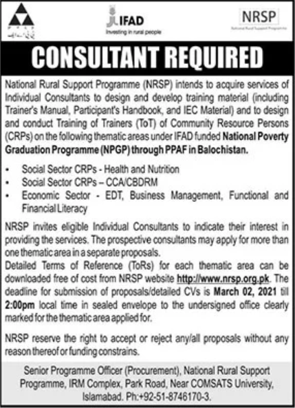 National Rural Support Programme NRSP Balochistan Jobs 2021National Rural Support Programme NRSP Balochistan Jobs 2021