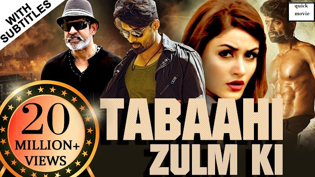 tabahi zulm ki full movie