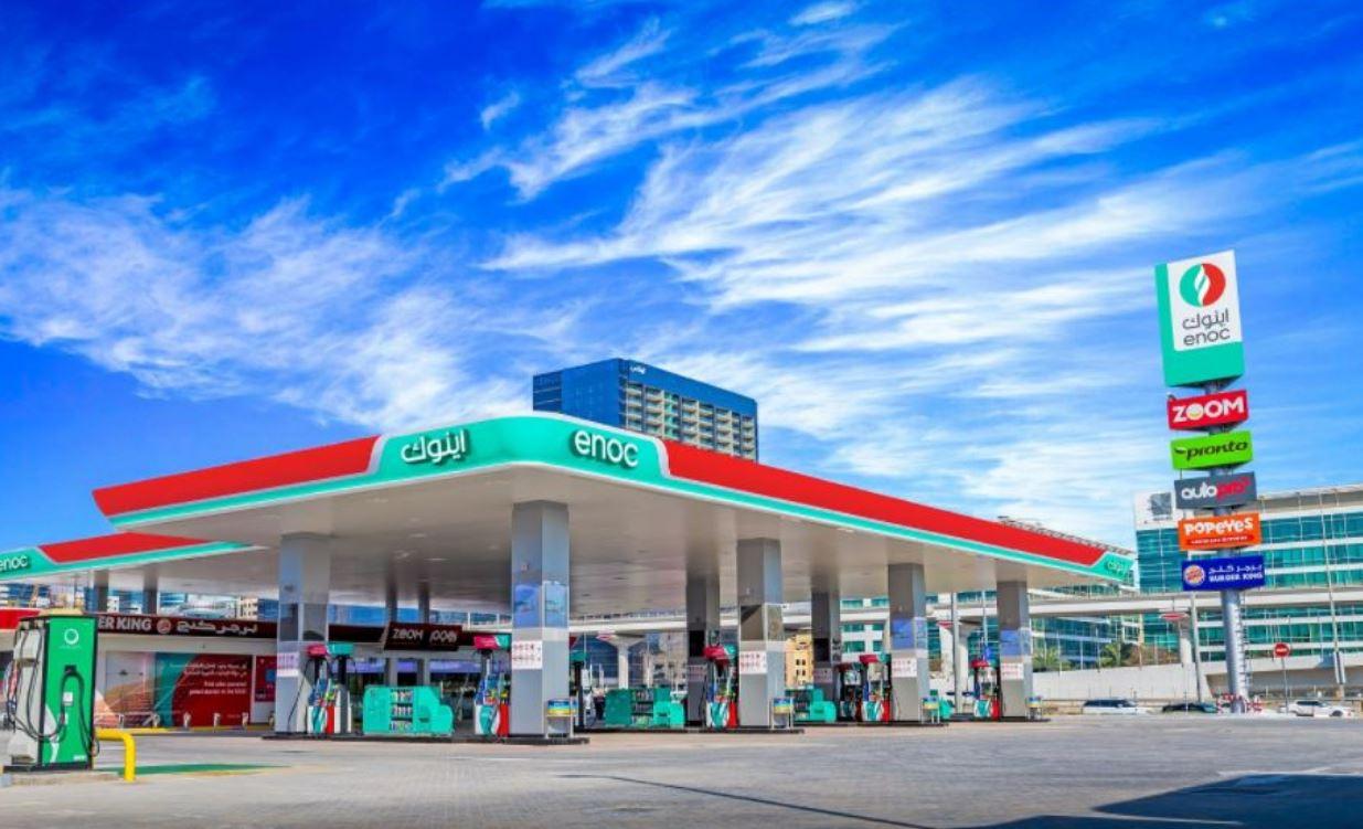 """""""إينوك"""" تعتزم افتتاح 25 محطة خدمة جديدة خلال العام الجاري"""