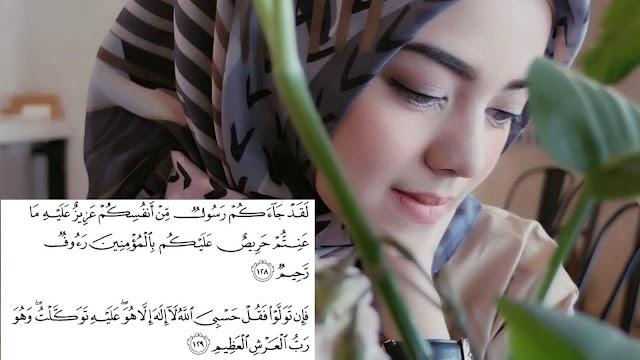 Amalan Doa Untuk Memikat Hati Wanita
