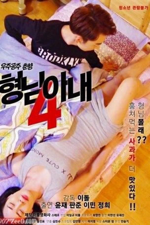 My Brother's Wife Full Korea Adult 18+ Movie Online