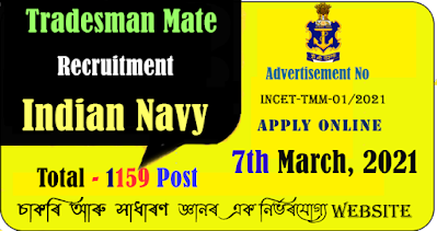 Indian Navy Tradesman Mate Recruitment 2021 Total 1159 Post