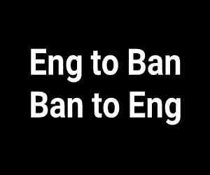 eng to ban, ban to eng