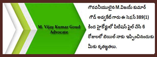 M.Vijay Kumar Goud Advoce Filed Criminal Appeal High Court at Hyderabad-2