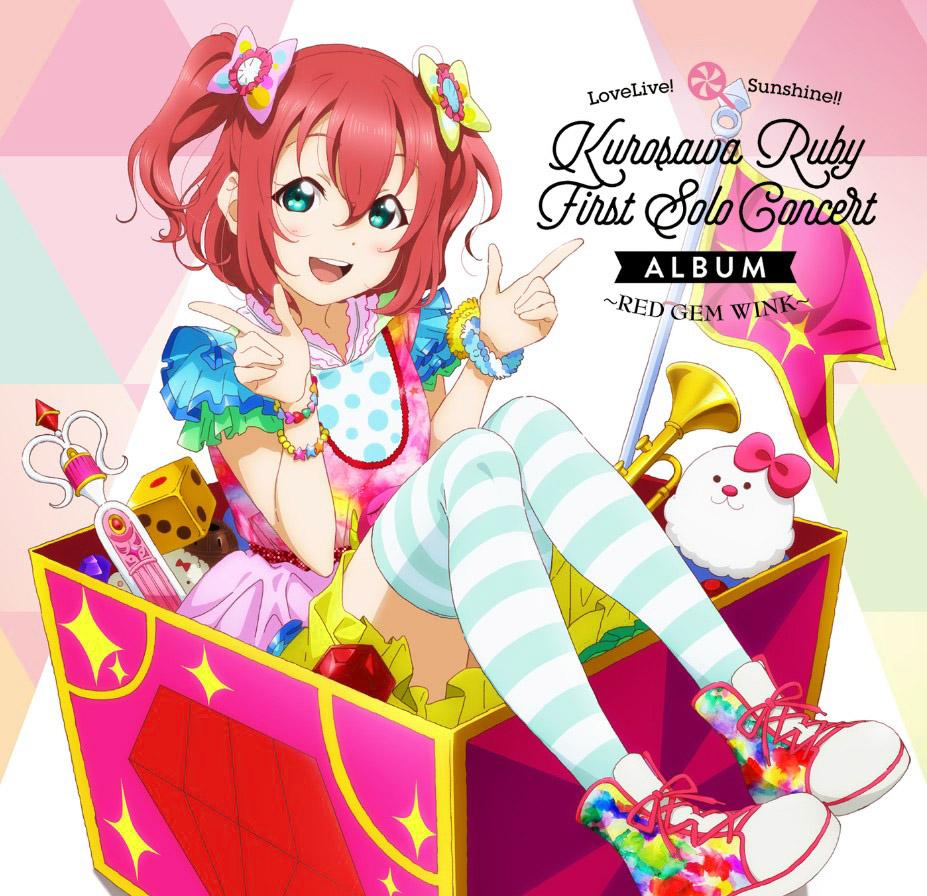 LoveLive! Sunshine!! Kurosawa Ruby First Solo Concert ALBUM ~Red Gem Wink~ [2020.09.21+MP3+RAR]