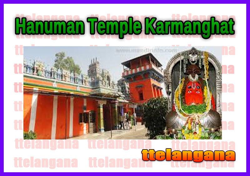 Hanuman Temple Karmanghat in Telangana
