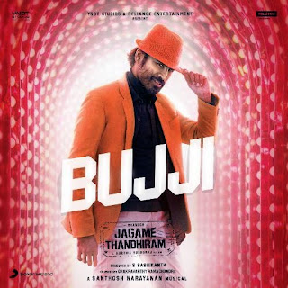 Bujji Lyrics in English – Jagame Thandhiram (Movie) | Anirudh Ravichander
