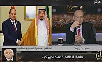 برنامج كل يوم 29/3/2017 عمرو أديب - القمة العربية بالاردن