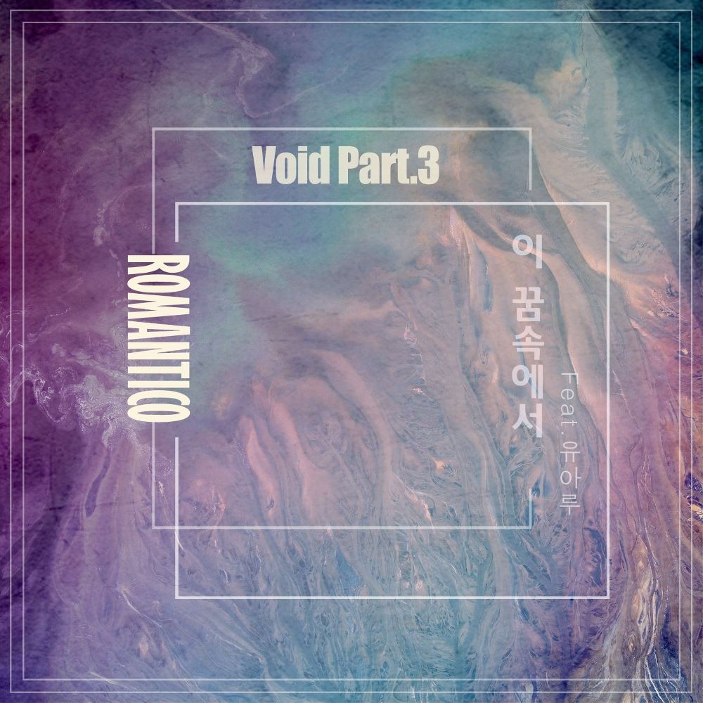 Romantico – Void Part 3 – Single