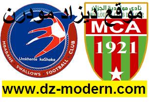 ميعاد توقيت مباراة مولودية الجزائر العاصمة امبابان سوالوز سوازيلاند اليوم 20-06-2017 match mca vs mbabane swallows
