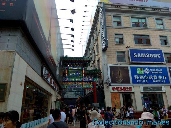 Wanfungjing Beijing