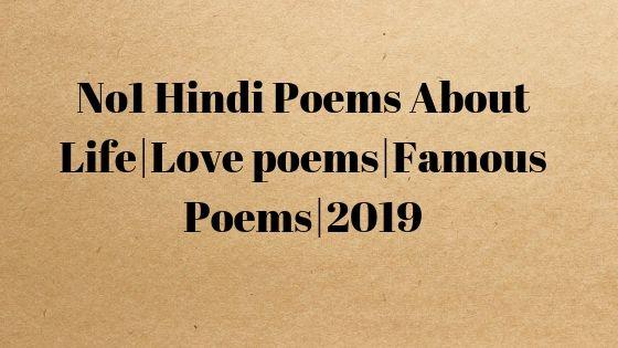 Hindi poem for 2019