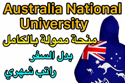 Australia National University Scholarship 2021  Fully Funded Scholarship