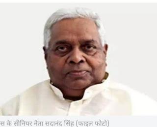 sadanand-singh-passes-away