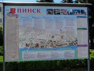 Пинск. Площадь Ленина. Туристическая информация