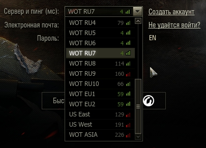 1 6 0 4 WoT Region Changer By ShuraBB – One Gaming Client