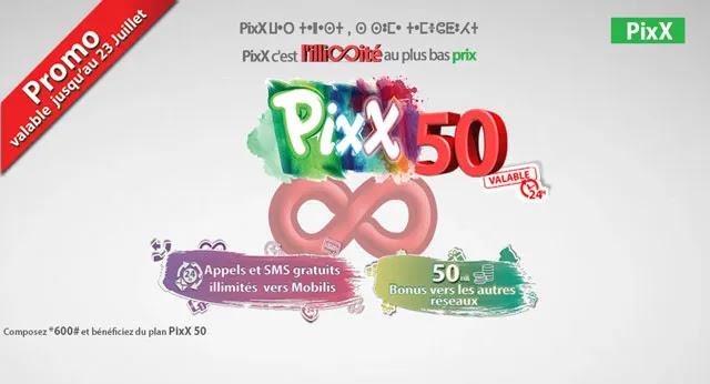 باقات انترنت عرض موبيلس Mobilis PixX Promo
