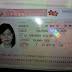 Những lưu ý khi xin visa du lịch Nhật Bản