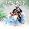 CASTING CALL FOR NEW MOVIE FROM THE DIRECTOR OF 'വെള്ളേപ്പം'