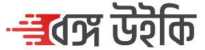 Bongo Wiki - A Blogging Platform and Tech Services Provider.