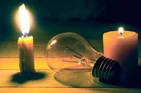 24 घंटे में 48 बार बिजली गुल, पावर हाउस के शिकायत कक्ष में कोई सुनने को तैयार नहीं
