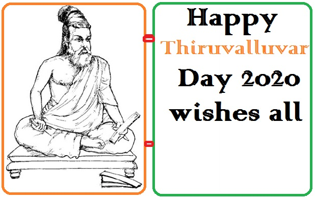 Happy Thiruvalluvar Day 2020 SMS, Quotes, Images, Wallpapers
