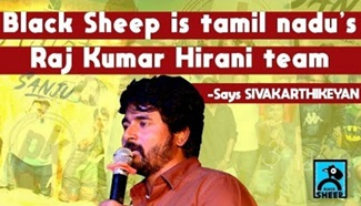 Blacksheep Is Tamilnadu's Raj Kumar Hirani Team – Says Sivakarthikeyan | A Black Sheep Premiere