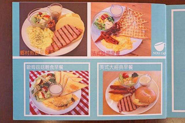 12238216 902842149769031 3533509177295248837 o - 西式料理|NiKi Cafe