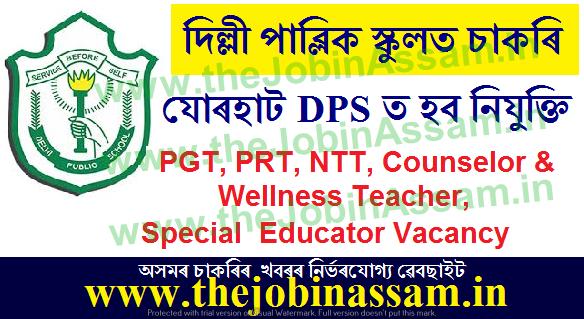 Dehli Public School Recruitment 2021