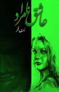 Aashiq Namuraad Novel By Zareen Qamar