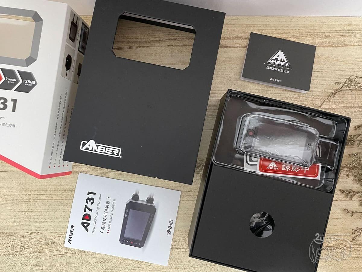 3C產品開箱  機車行車紀錄器AD731銨鉑 通勤族必備的機車紀錄器 1080P前後雙鏡頭清新畫質 附DIY安裝心得
