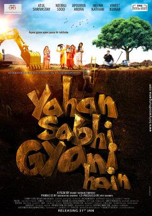 Yahan Sabhi Gyani Hain 2020 Full Hindi Movie Download