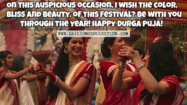 Happy Durga Puja Quotes Girls