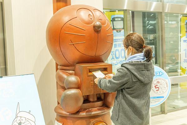 Doraemon Postbox