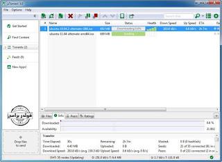 برنامج, تحميل, ملفات, التورنت, بسرعة, عالية, uTorrent, اخر, اصدار, مجانا, برابط, تحميل, مباشر
