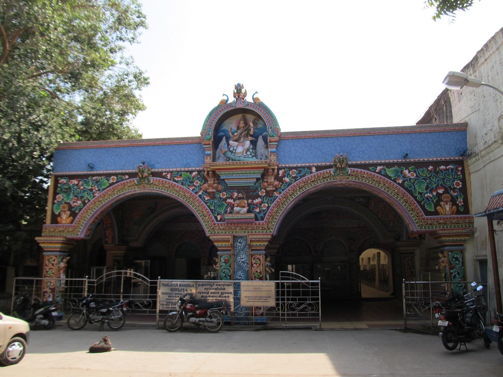 Tamilnadu Tourism Thanjavur Maratha Palace Saraswathi