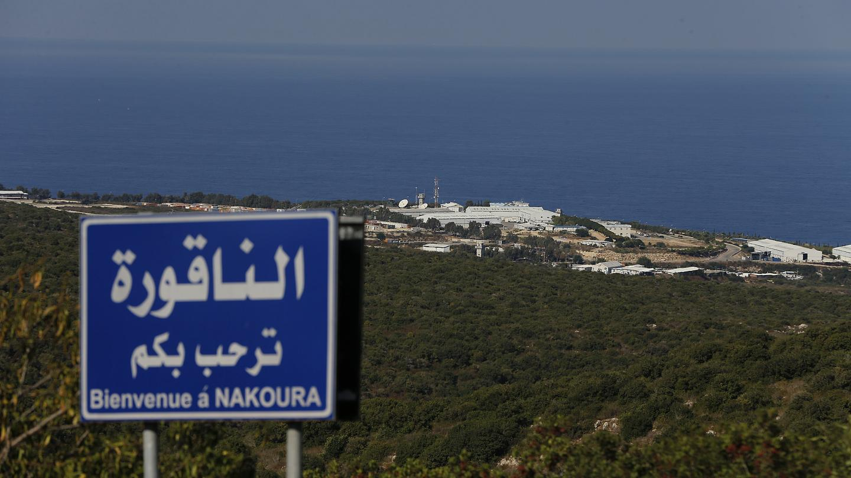 محادثات بين لبنان وإسرائيل بشأن الخلاف الحدودي البحري