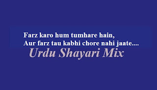 Love poetry, Love shari, Mohabbat shari